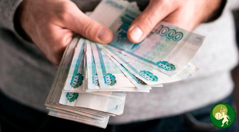 гороскоп финансовый