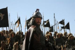 Проклятье Чингисхана