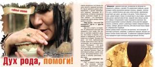 страница_52